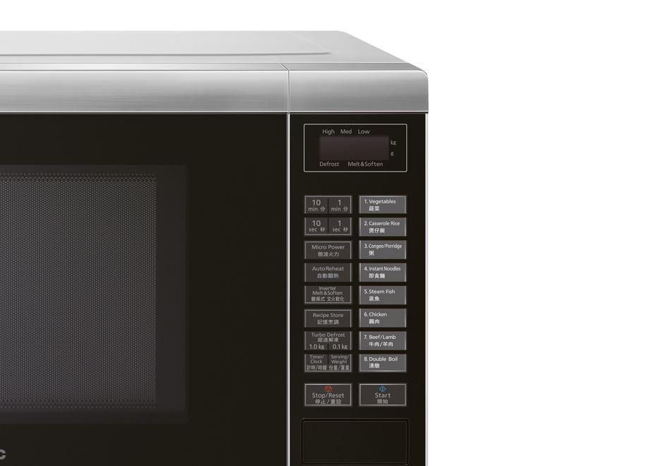 Panasonic 220 Volt New 32l Microwave Oven Nn St651m 220v European Model