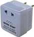 50 Watts Deluxe Step Down Voltage Converter - SS212