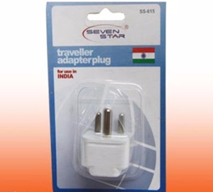 Plug Adapter - India 3-Pin - Changes plugs to fit into India's Wall Outlets